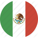 Patente Immunocal México
